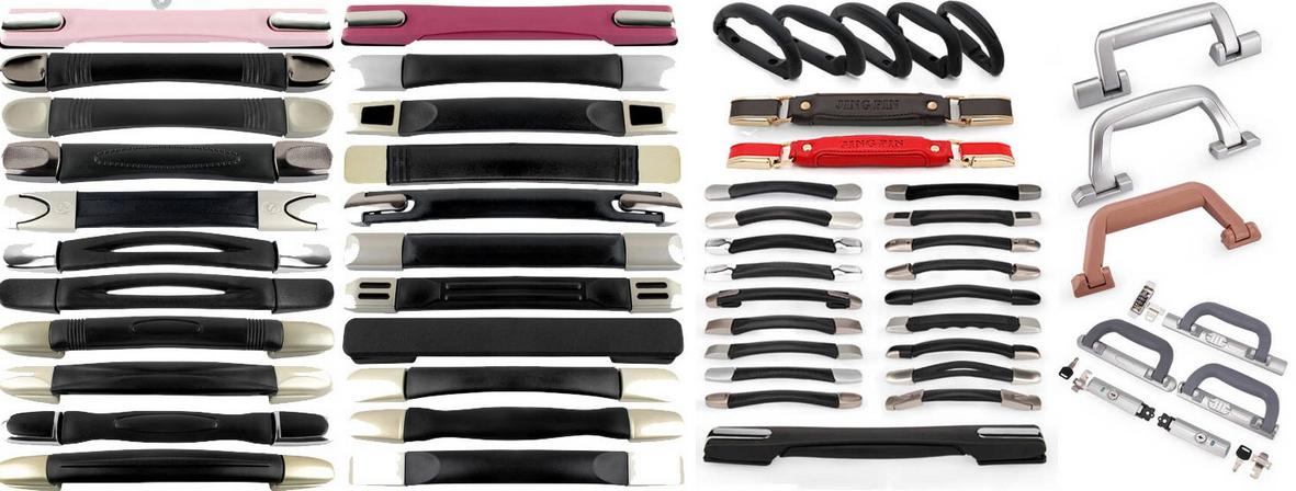 боковые ручки для переноски чемодана