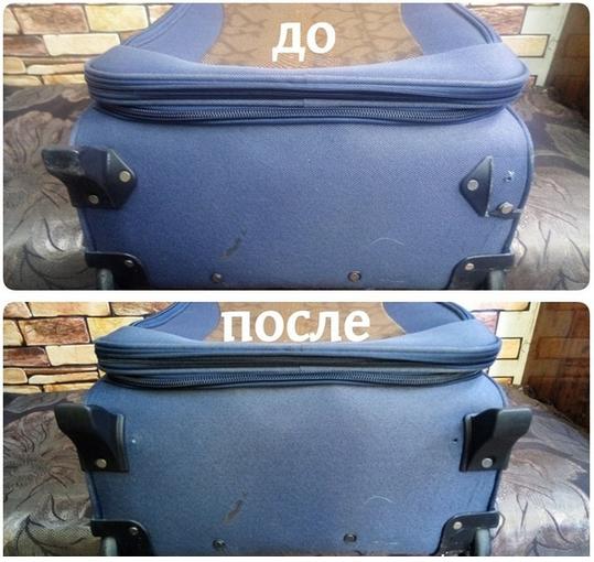 фото до и после восстановления швоф чемодана
