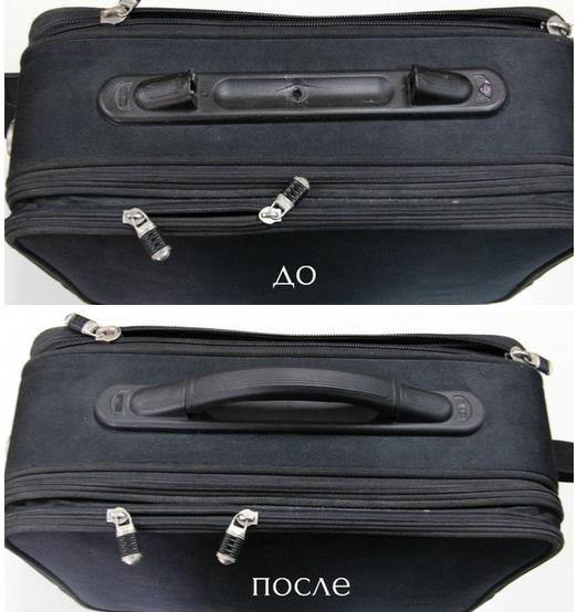 фото до и после ремонта молнии чемодана